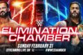 Backstage Note On Original Plans For SmackDown Elimination Chamber Match